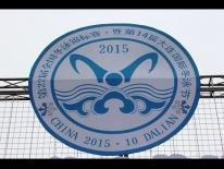 Международный фестиваль по зимнему плаванию в Даляне (Китай). 2015 год