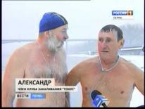 Пермские моржи покорили зимнюю волну
