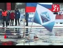 1-й Чемпионат Мира по ледяному плаванию 2015. Итоги